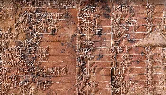 Tablillas de arcilla de Babilonia