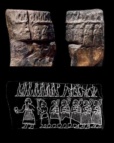 Estela de la victoria de Sargón