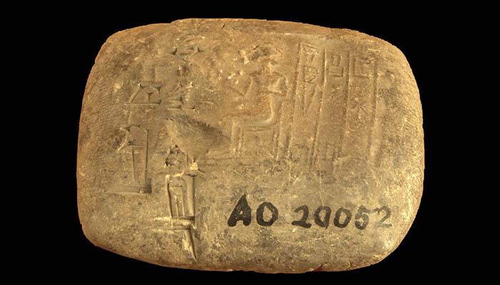 Tablilla de la antigua Mesopotamia