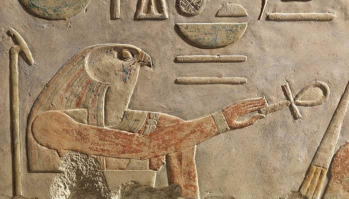 Dintel de Amenemhat I y deidades