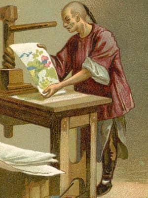 Primera imprenta china